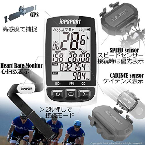 IGPSPORT Compteur vélo GPS Ant+ iGS50E sans Fil avec Grand écran - Noir
