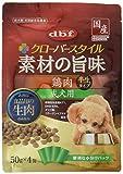 クローバースタイル 素材の旨味 鶏肉 成犬用 200g(50gx4袋)