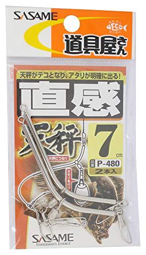 ささめ針(SASAME) P-480 道具屋 直感天秤 7cm