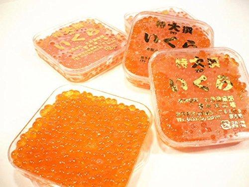 便利な塩イクラ 国産 鮭子 いくら 塩漬け 180g (60g×3P)・塩いくら60g【3P】・