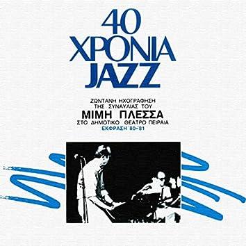 40 Hronia Jazz (Live From Dimotiko Theatro Pirea, Athens, Greece / 1981)