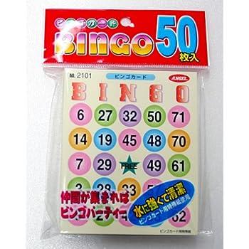 ビンゴカード 50枚入