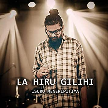 La Hiru Gilihi