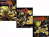 サイボーグ009 THE CYBORG SOLDIER DVD 全編セット (上+中+下)(1話~51話 8DISC)台湾輸入版 [Import]