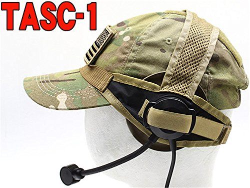 AIRSOFT Pro z-tactical Military Army Airsoft-Z028 Tactical tasc1 Headset, DE