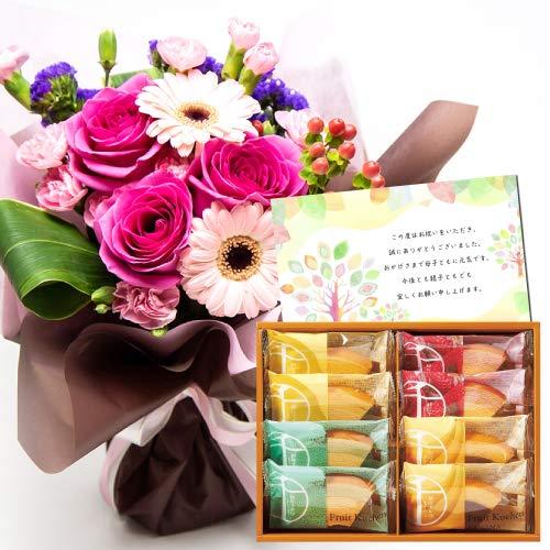 誕生日 のし メッセージカード 付き 千疋屋 フルーティ バウム & スタンディング ブーケ ピンク 誕生日 お祝い 花束 フラワー ギフト (HM)