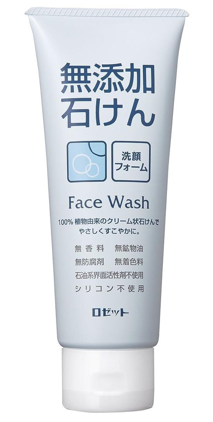 連続したチャンスいつ【ロゼット】無添加石けん 洗顔フォーム 140g