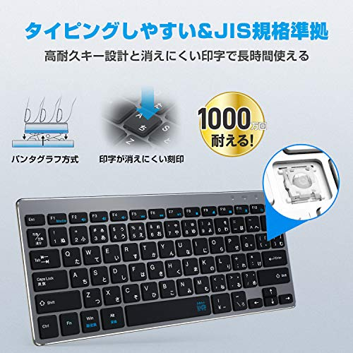 BoYataワイヤレスキーボード無線キーボード2.4GHz日本語配列JIS基準軽量超薄型レシーバー付きType-C変換アダプター付きWindows対応Mac対応Type-Cポートを備えたAndroid対応…