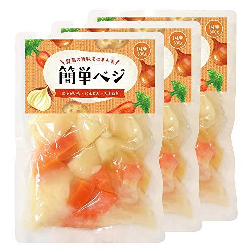ナチュレライフ 簡単ベジ カット野菜 300g×3袋 100%国産 水煮野菜 簡単 時短 にんじん じゃがいも 玉ねぎ