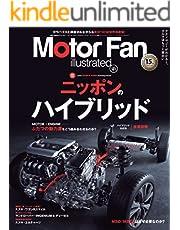 Motor Fan illustrated Vol.181