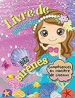 Livre de Coloriage des Sirènes, Compétences en Matière de Ciseaux: Grand Livre de Coloriage et D'activités Pour les Enfants de 4 à 10 ans
