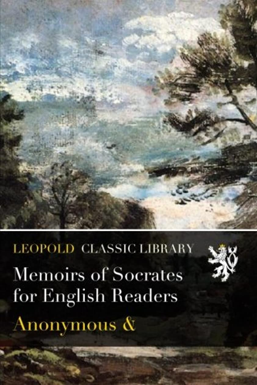 コントロール同級生統合するMemoirs of Socrates for English Readers