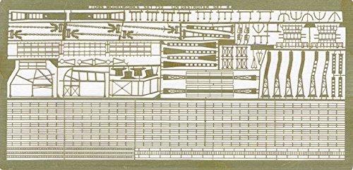 1/700 日本海軍 駆逐艦用2/エッチングパーツ PE-69