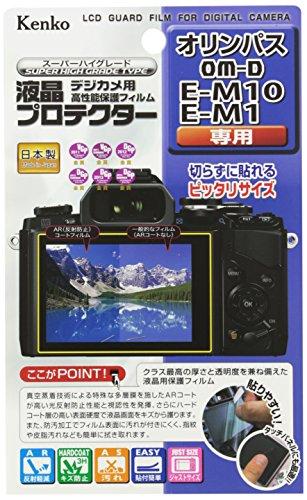Kenko 液晶保護フィルム 液晶プロテクター OLYMPUS OM-D E-M10/E-M1用 KLP-OEM10