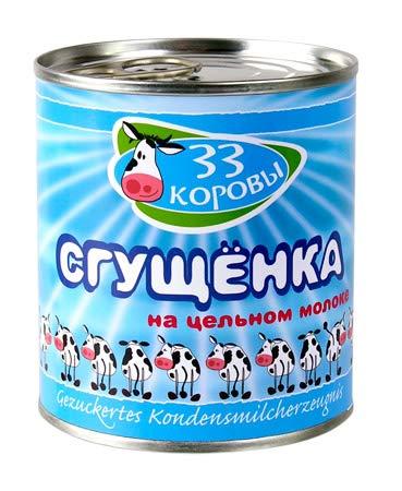 33 Kühe Kondensmilch gezuckert 397g (Vollmilch 8%) 12er Pack (12x397g)