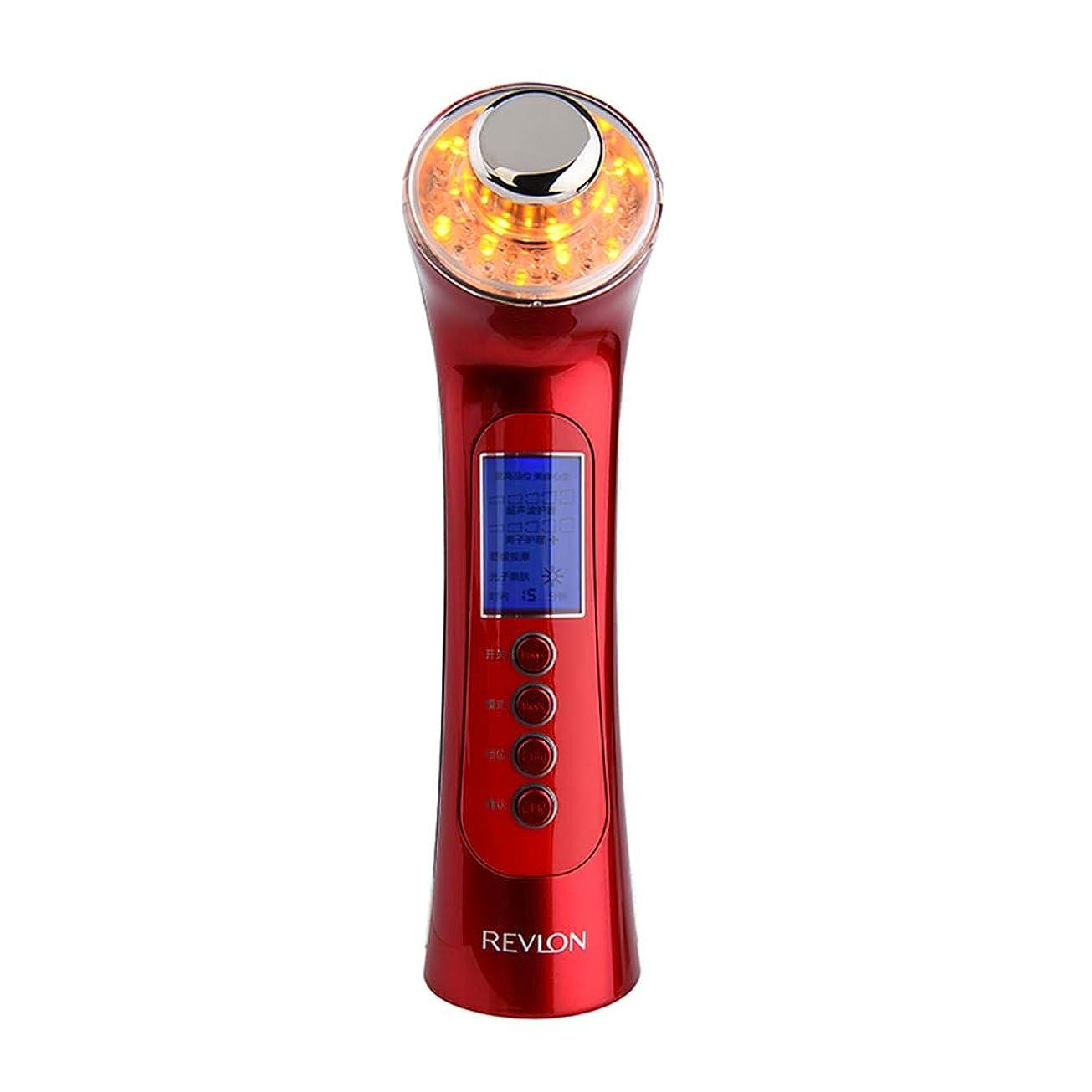 グローラフ喜ぶ肌を引き締め機、5に1で5洗顔マッサージマッサージマッサージャーで3色ライトディープクレンジングアンチエイジング多機能振動美容機器