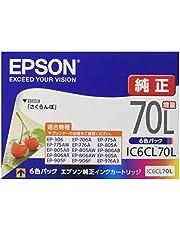 EPSON 原厂墨盒 樱桃, 加量款, IC6CL70L
