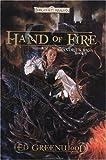 Hand of Fire (Forgotten Realms: Shandril's Saga, Book 3)