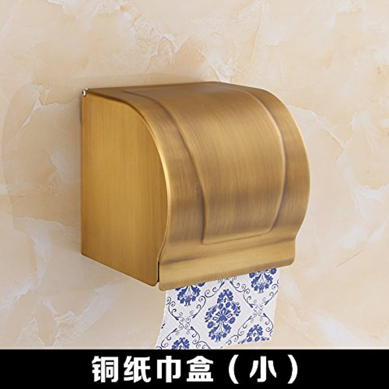 Mangeoo All copper antique bathroom, European shelf, bathroom pendant set,Closed tissue box