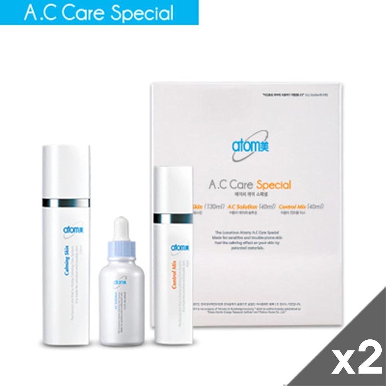 パシフィック消費する病院[Atom美 アトミ/ Atomy]Atomi A.C Special Set x 2/新鮮なハーブを集めてとったカミングウォーターとメシマコブが会ってA.Cスペシャルセット+[Sample Gift](海外直送品)