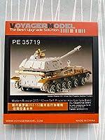 ボイジャーモデル PE35719 1/35 現用ロシア 2S3アカーツィヤ 自走榴弾砲後期型 エッチング基本セット(トランぺッター05567用)
