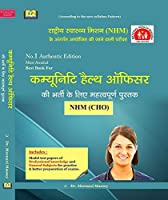 CHO competition Exam guide book - NHM Community health officer