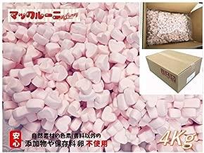 ハートマシュマロ ピンク 4Kg箱 ( 保存料 卵 不使用 コラーゲン お菓子作り 製菓材料 業務用 BBQ )
