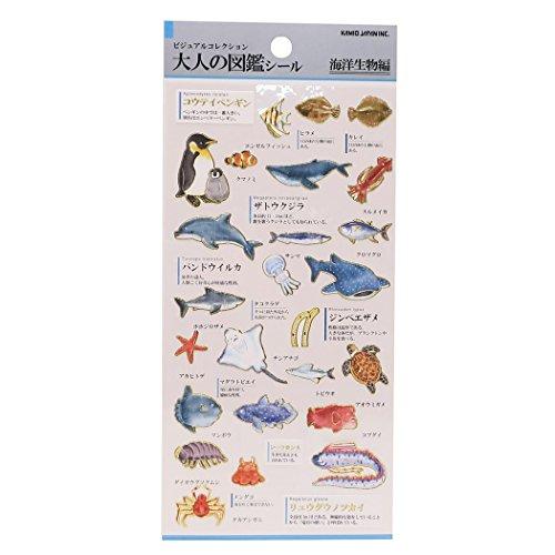 海洋生物[シールシート]大人の図鑑シール カミオジャパン 手帳デコ おもしろ雑貨 グッズ 通販