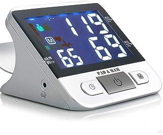 GYL Tensiómetro de Brazo Monitor de presión Arterial del Brazo Superior - Casa de Salud Cuidado Mayor Inteligente de monitoreo automático de irregularidad del Ritmo cardíaco esfigmomanómetro