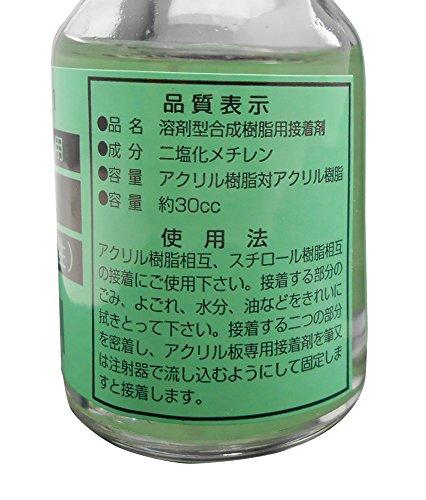 光アクリル接着剤ABN-1