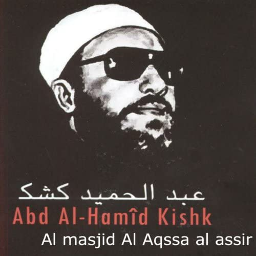 Abd Al-Hamîd Kishk