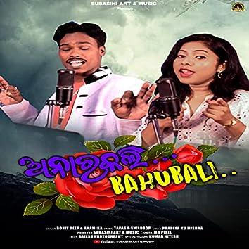 Anaarkali Baahubali (feat. Rohit & Anamika)