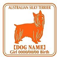 ワラ犬 オーストラリアンシルキーテリア ステッカー Eパターン ボーイブラック