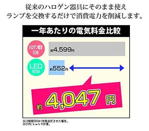 『xydled LEDスポットライト E11口金 LED電球 50w形相当 電球色 ハロゲン電球 JDRφ50 LEDライト (電球色 ブラック 6個入り)』のトップ画像