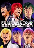 おそ松さん on STAGE F6 1st LIVEツアー Satisfaction[DVD]
