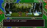 【3DS】ドラゴンクエストXI 過ぎ去りし時を求めて_03