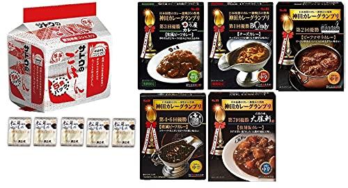 S&B 神田カレーグランプリ カレー レトルト 食べ比べ 5食 セット サトウのごはん 松茸風味吸いもの 防災 備蓄