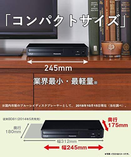 Panasonic(パナソニック)『ブルーレイディスクプレーヤー(DMP-BD90)』