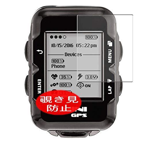VacFun Anti Espia Protector de Pantalla para LEZYNE Micro Color GPS, Screen Protector Sin Burbujas Película Protectora (Not Cristal Templado) Filtro de Privacidad