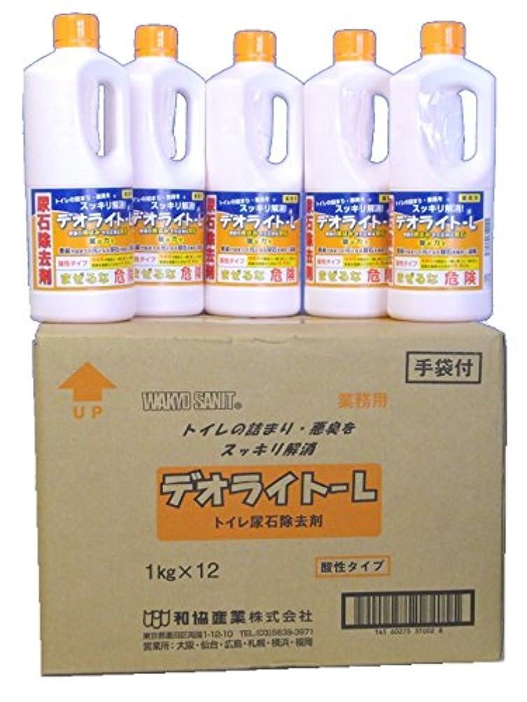 サワー懐疑的しなやかデオライトL(強力トイレ洗剤?尿石除去剤)箱売り《1kg×12本》