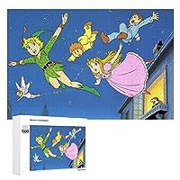 ジグソーパズル 木製パズル 壁の装飾 壁飾り 500ピース 1000ピース 教育ゲーム 知育玩具 パズル puzzle ピーター パン 多機能 人気 誕生日 プレゼント 贈り物
