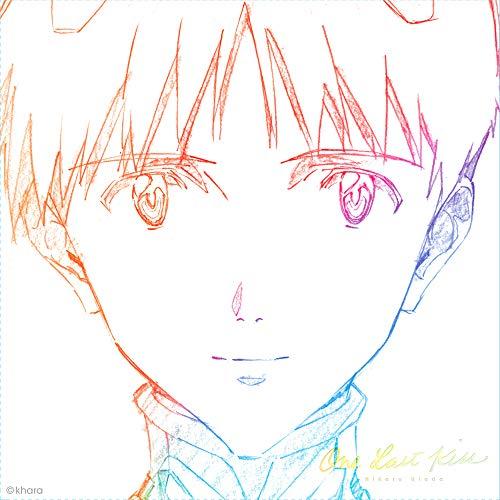 【ジャケットビジュアルステッカー付】 宇多田ヒカル One Last Kiss 【 通常盤初回仕様 】(CD)