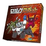 ボードゲーム ロジックロボット