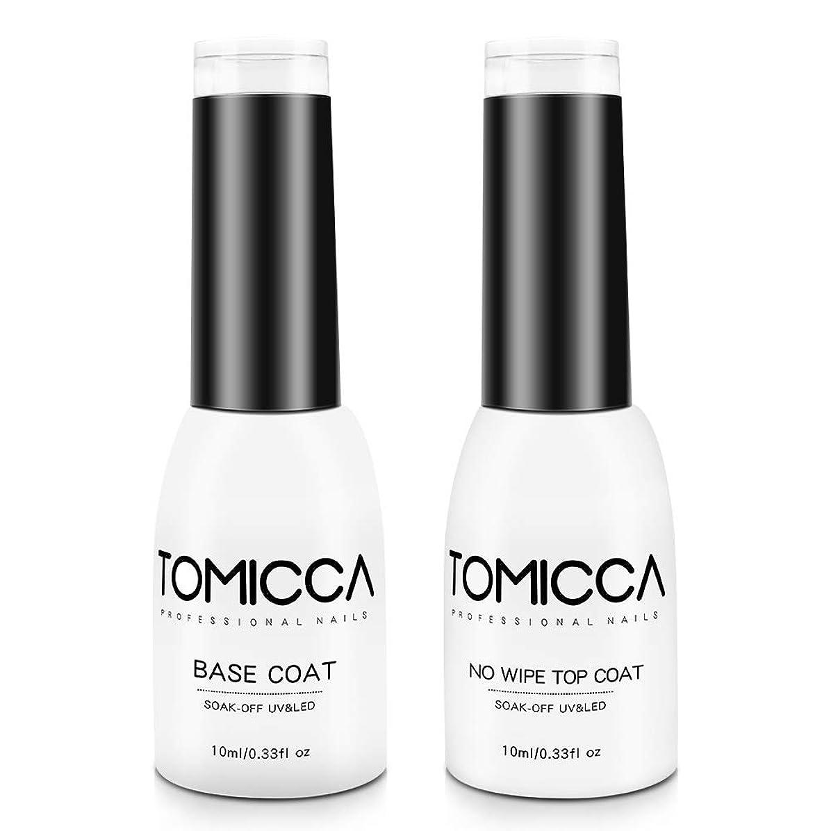 リラックスした正直状況TOMICCA ジェルネイル ベースコート トップコート 10ml 2本セット 拭き取り不要 UV/LED対応 大容量
