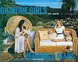 Gilmore Girls Movie Poster (43,18 x 27,94 cm)