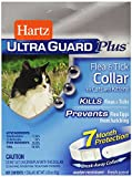 Best HARTZ Flea Collars For Kittens - UltraGuard Plus Flea And Tick Kitten And Cat Review