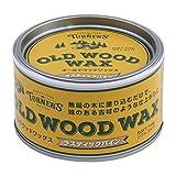 ターナー色彩 オールドウッドワックス 350ml ラスティックパイン OW350003