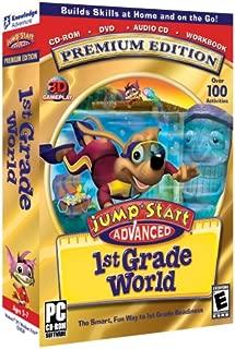 JumpStart Advanced Premium 1st Grade [Old Version]