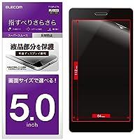 エレコム スマホ 液晶保護フィルム 汎用 5.0インチ用 スムースタッチ 反射防止 [日本製] P-50FLSTN