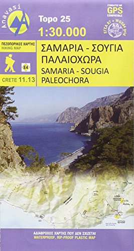Topografische Bergwanderkarte 11.13. Kreta - Griechenland. Samaria - Sougia 1 : 30 000